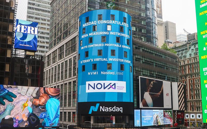 נובה מציגה תוכנית אסטרטגית  עד שנת 2024