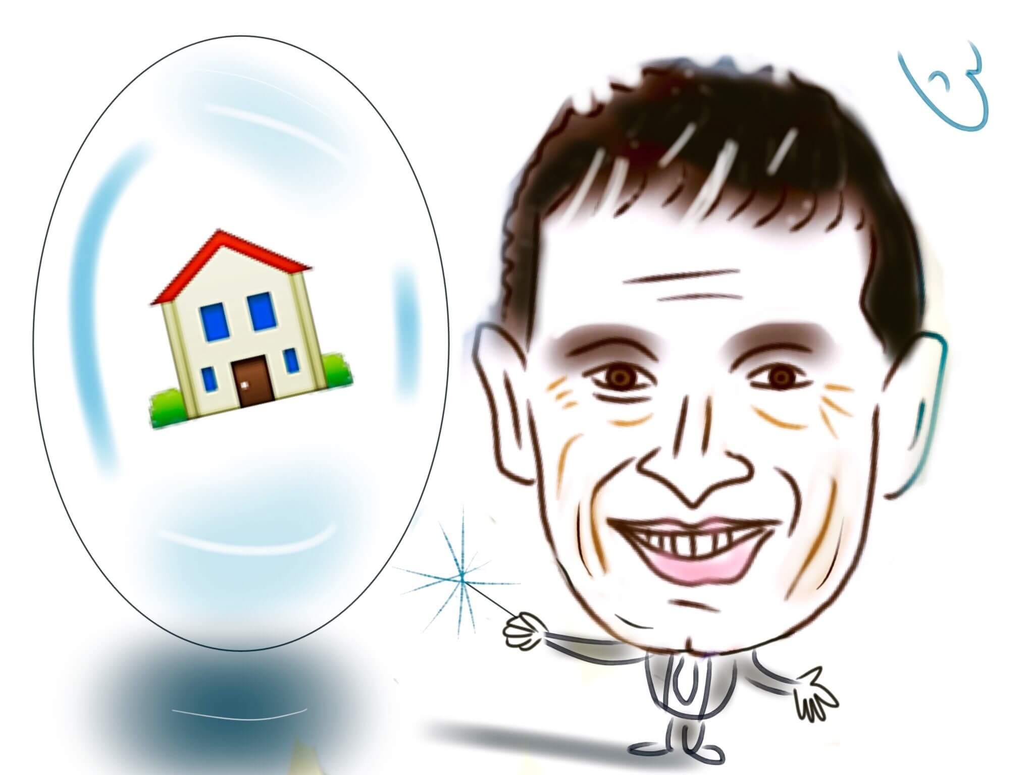 כחלון מחסל את משבר הדיור, איור: צח פלדמן