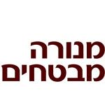 קבוצת מנורה מבטחים השיקה אתר אישי חדש ללקוחות החברה