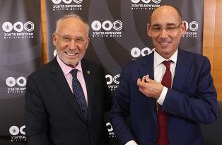 בנק ישראל עדין ישן בעמידה ? רק חבר ועדה אחד תמך בהורדת הריבית
