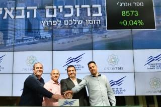 הנהלת נופר אנרגיה, קרדיט: ישראל הדרי