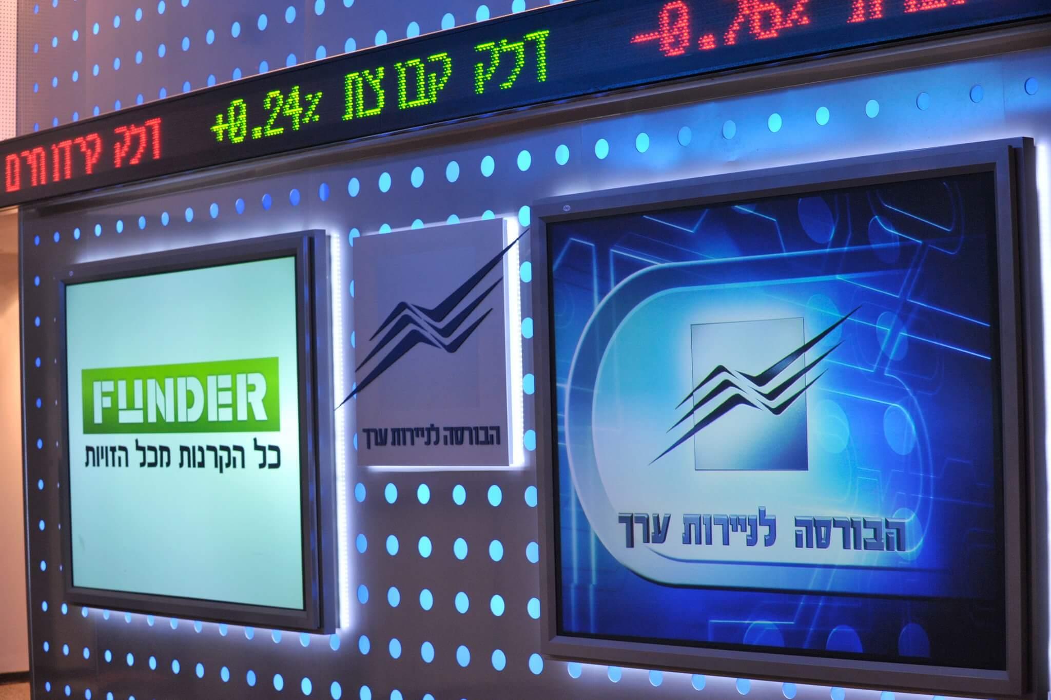 פאנדר והבורסה
