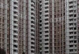 משרד האוצר אגף הכלכלן הראשי || סקירת ענף הנדלן למגורים אוקטובר 2020